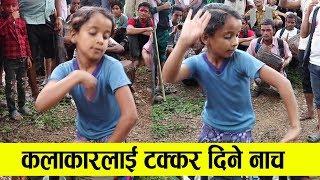 ठुला कलाकारलाई टक्कर दिने ९ बर्षकी नानिको नाच || एमाले विजय र्याली गुल्मी