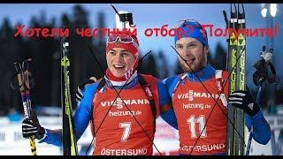 Состав сборной России по биатлону на Кубок мира 2018-19
