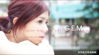 """G.E.M - A.I.N.Y """"愛你"""" in English lyrics"""