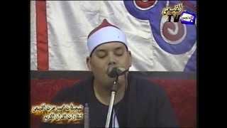 الشيخ محمود القزاز يبدع بالسوالم س مريم قناة القيعى 01229454381
