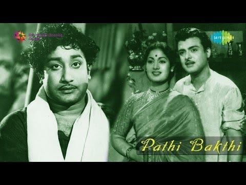 Pathi Bhakthi | Dharmamembar song