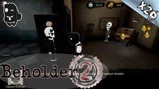 ☚ Beholder 2 ☛ Серия 26 ► Наука ужасает