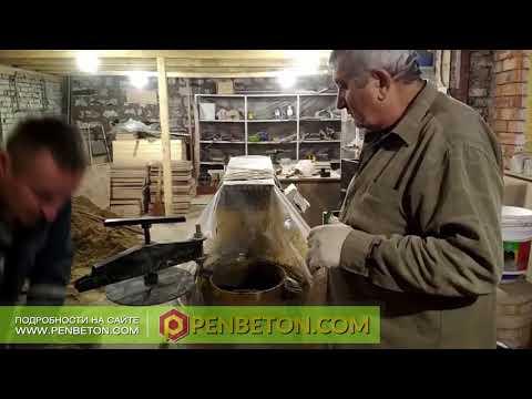 Как делать пеноблоки на БАС 250