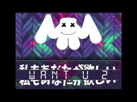 Marshmello- Want U 2 (Bass Boosted)
