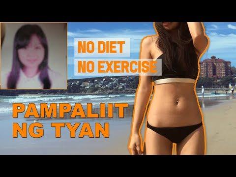 Paano Paliitin Ang Bilbil At Tiyan (3 Easy Steps)