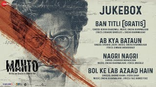 Manto Full Movie Audio Jukebox | Nawazuddin Siddiqui | Sneha Khanwalkar