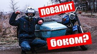 Мотоцикл ИЖ для ДРИФТА своими руками