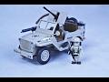 COBI Jeep Willys MB North Africa 1943 - recenzja