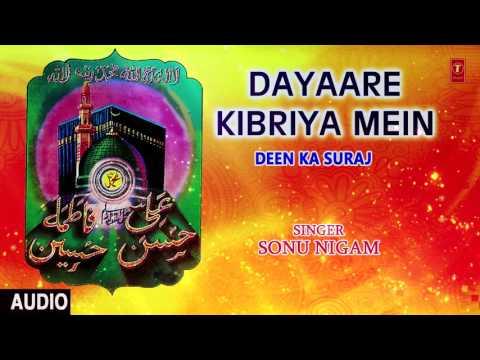 ►► दयारे किबरिया में (Audio) || SONU NIGAM || T-Series Islamic Music