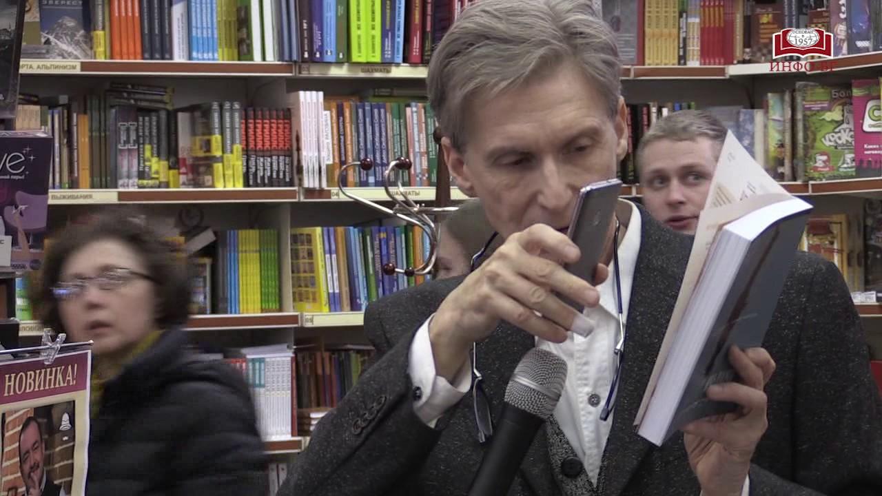 Андрей кнышев книги скачать