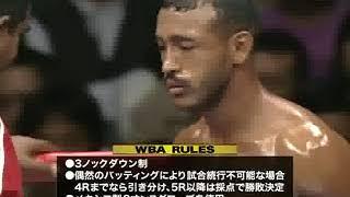名城信男 vs アレクサンデル・ムニョス(WBA世界スーパー・フライ級タイトルマッチ)1/2
