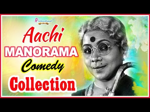 Manorama Comedy Collection | Tamil Comedy Scenes | Manorama Comedy Scenes