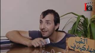 أجمل مشاهد هارون ـ جمع المساجين وعم يدعي لحبيبتو !! معقول يعدموه اليوم ـ محمد أوسو ـ نادين سلامة