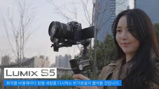 풀프레임 미러리스 입문은 무조건 이 카메라입니다. 파나…
