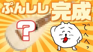 9月からお知らせてしていた瀬戸弘司オリジナルウクレレ「ぷんレレ」がつ...
