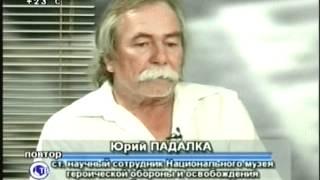видео Как создать доходный музей — Российская газета
