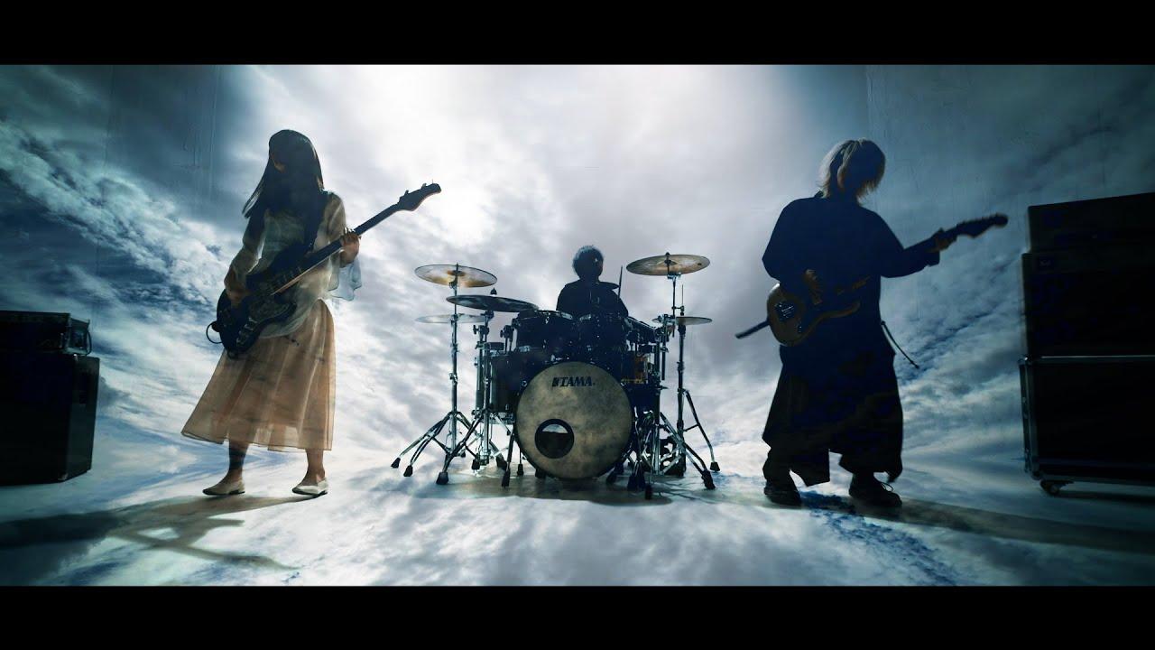 そこに鳴る / brilliant city 【Official Music Video】