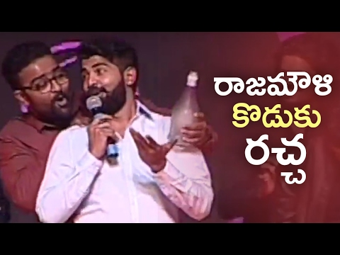 Thumbnail: SS Rajamouli Son Karthikeya Extraordinary Live Performance @ Show Time Movie Audio Launch | TFPC
