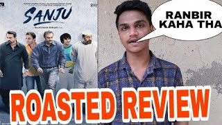 Sanju public review by Suraj kumar | Roasted Review |