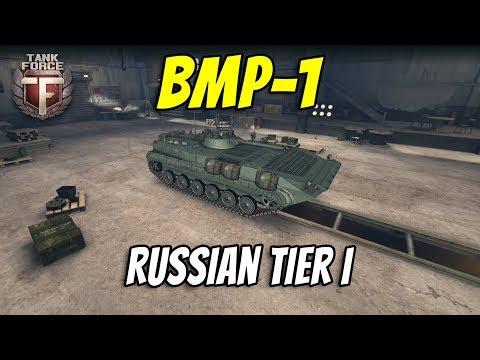 Tank Force    Russian Tier I: BMP-1