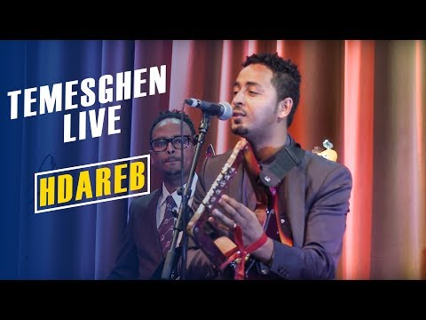 Temesghen Yared - New Eritrean Music 2018 |Live at Stockholm Jazz Festival 2018