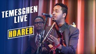 Temesghen Yared - New Eritrean Music 2018  Live at Stockholm Jazz Festival 2018