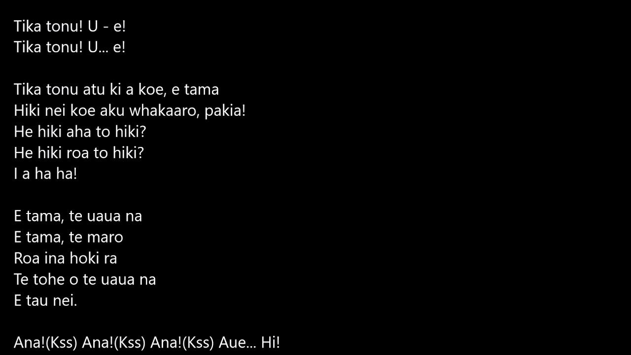 Tika Tonu Lyrics Normal Speed Youtube