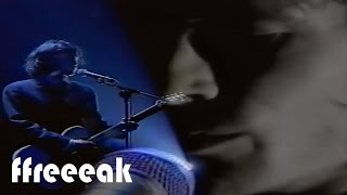 Jeff Buckley - Hallelujah (Legendado)