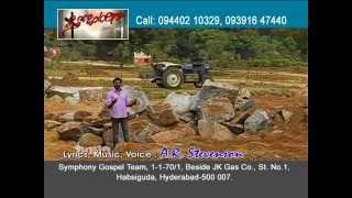 Neetho Ontarigaa Video Songs   Jesus Worship Songs   Telugu Christian Songs   Symphony Music