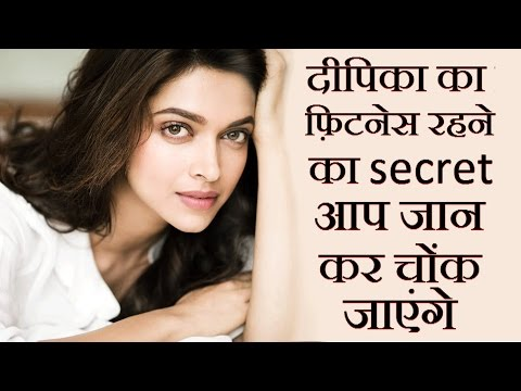 Deepika Padukone Fitness Workout, Diet Secrets and Yoga Exercises