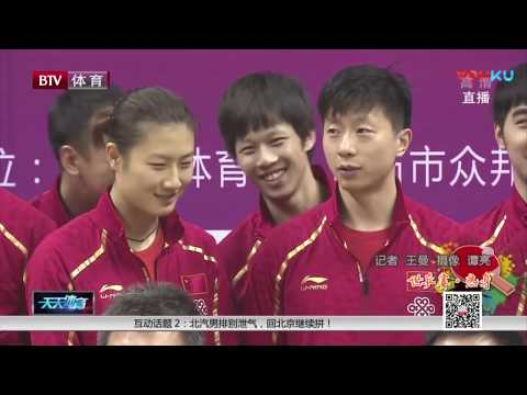 [News & Interview][20180418] BTV | MA Long warm-up