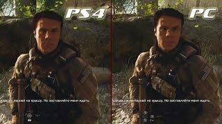 Battlefield 4: PS4 vs PC Ultra сравнение графики | Battlefield 4 Gameplay