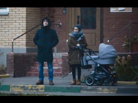 Смольянинов и мельникова с ребенком фото