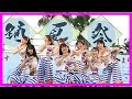 SKE48・青木詩織が地元・焼津でのライブでセンターに! キャプテン・斉藤真木子も「…