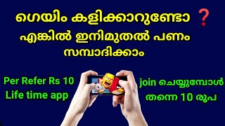 Play And Earn Money |earn Free Paytm Cash By Playing Games,big Cash Pro App, Tpm, Payment Proof