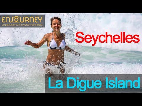 Сейшелы. Купание в волнах дикого пляжа острова Ла-Диг. Пляж Анс-Кокос (Anse Cocos)