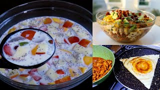 വ്യത്യസ്തമായ Iftar vlog/Gift/Milky Fruits/Chicken Dosa Masala/Kadala chaat/Variety Ramadan Recipes