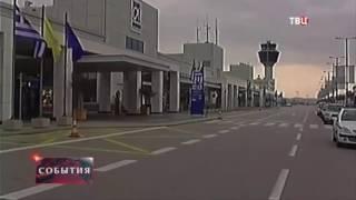 Помощь авиации НАТО потребовалась чтобы разбудить пилотов  боинга #события в мире(Помощь авиации НАТО потребовалась чтобы разбудить пилотов боинга #события в мире ..., 2016-05-23T16:45:43.000Z)