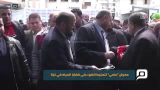 مصر العربية   معرض