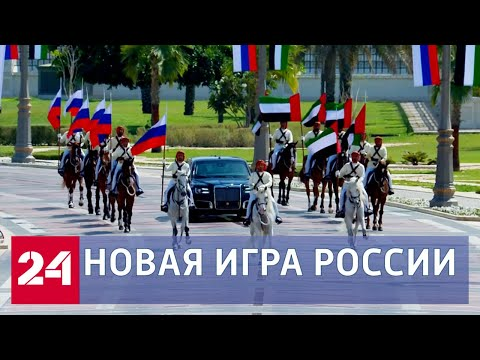 Смотреть Ближний Восток: США уходят, Россия вернулась - Россия 24 онлайн