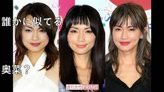 関連動画 長谷川京子の顔がまた変化。まるで◯◯… 。 https://www.youtube...