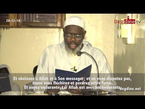 Tafsir du 26 12 2018 | Sourate 008 - Al-Anfal | V-046 - V-061 | Imam Hassan SARR