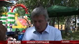15 лет Кулуевскому детскому дому