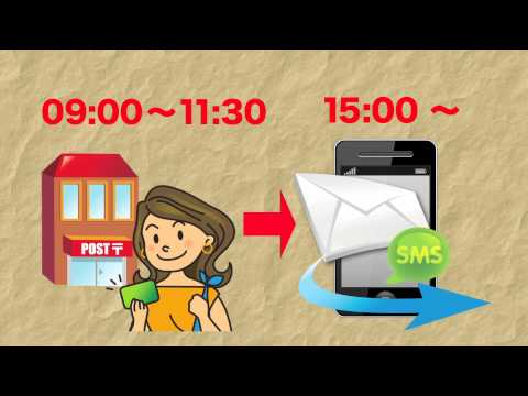 [Tagalog]Japan Post Bank Card Money Transfer Service