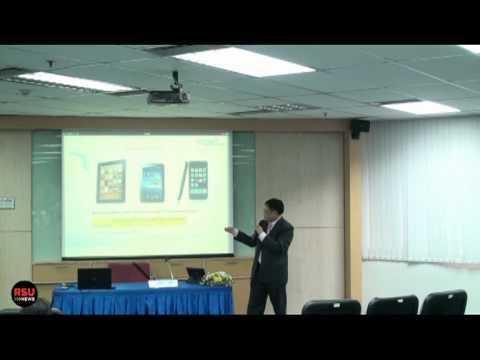 เทคโนโลยีสารสนเทศกับงานวิจัย