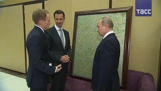 Что подарил Путину Асад
