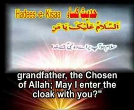 Hadees Urdu Translation Hadees-e-kisa 1 Arabic,urdu