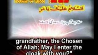 Hadees-e-Kisa - 1 (arabic,urdu,english)