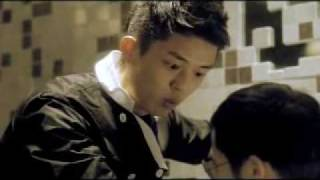韓国映画『西洋骨董洋菓子店-アンティーク-』 予告編 (서양골동양과자...