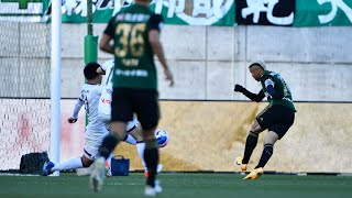 松本山雅FCvsファジアーノ岡山 J2リーグ 第35節